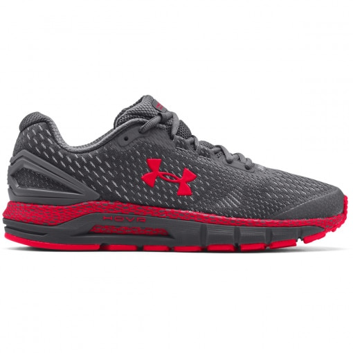 UNDER ARMOUR Męskie buty do biegania UNDER ARMOUR HOVR Guardian 2