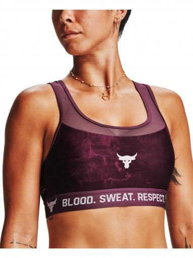 UNDER ARMOUR Biustonosz sportowy UNDER ARMOUR Project Rock Bra