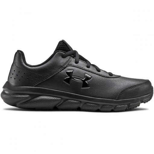 UNDER ARMOUR Dziecięce buty do biegania UNDER ARMOUR UA GS Assert 8 UFM SYN