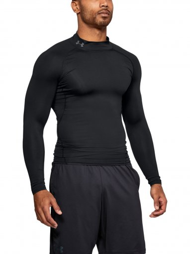 UNDER ARMOUR Męski longsleeve treningowy UNDER ARMOUR HG ARMOUR MOCK LS