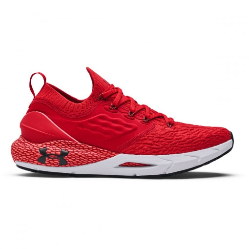 UNDER ARMOUR Męskie buty do biegania UNDER ARMOUR HOVR Phantom 2