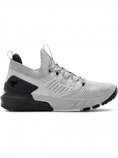 UNDER ARMOUR Męskie buty treningowe UNDER ARMOUR Project Rock 3