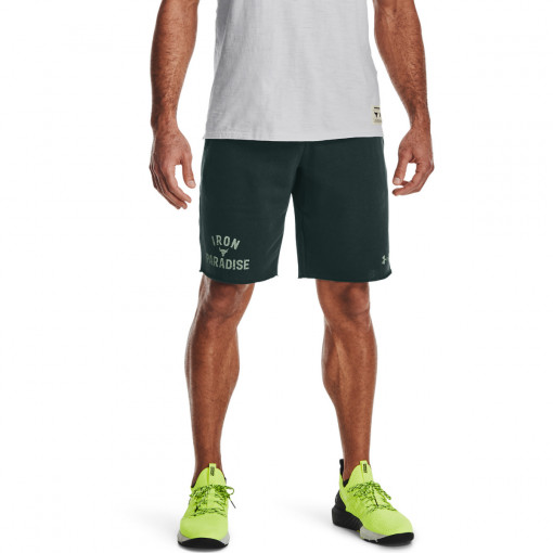 Męskie spodenki treningowe UNDER ARMOUR Pjt Rock Terry Iron Short