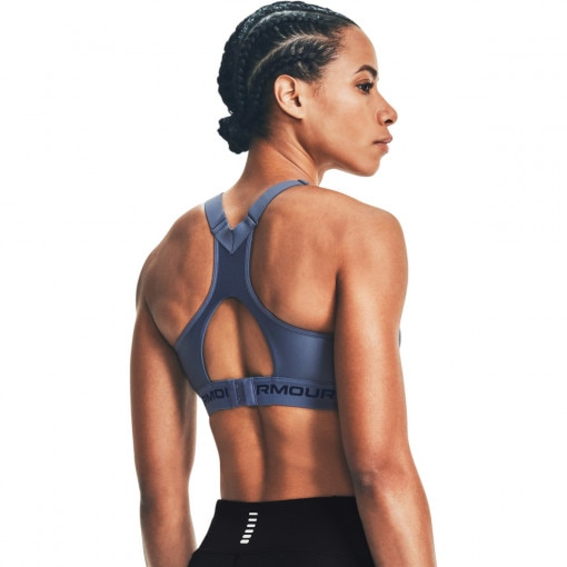 Biustonosz treningowy UNDER ARMOUR Armour High Crossback Bra